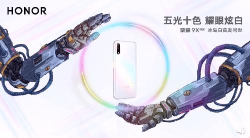Honor 9X Holographic Icelandic White
