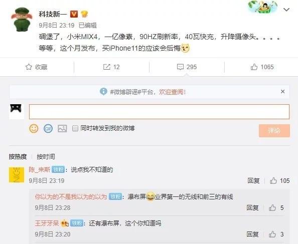 Especificaciones filtradas del Xiaomi℗ Mi MIX 4 por una fuente en Weibo