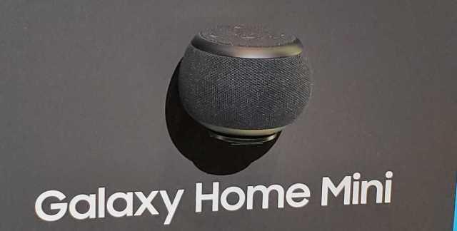 Galaxy Home Mini