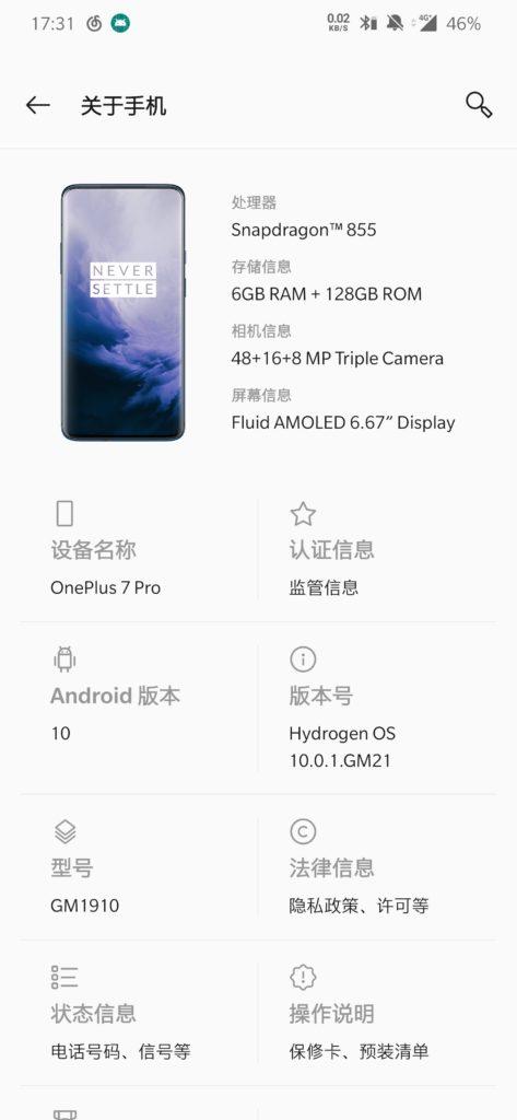 Android 10 estable con Hydrogen OS llegan a los OnePlys 7 y 7 Pro de China