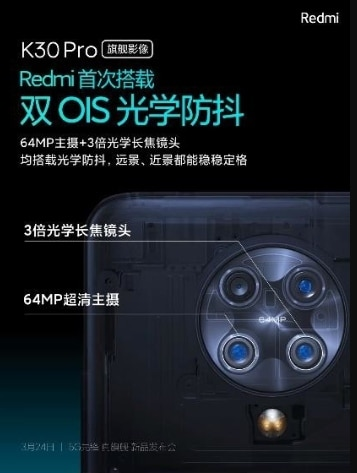Cámara del Redmi K30 Pro