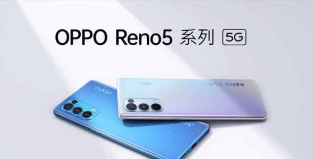 Oppo Reno5 serie