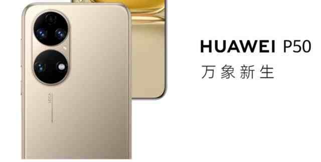 Huawei P50 china