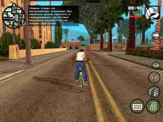 1387011868_gta-san-andreas-android-1