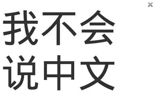 Google Translate ottiene la modalità scrittura a mano