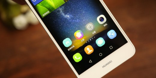 Huawei-Enjoy-5S-Hands-on-16-660x330