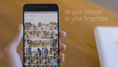 تحديثات جديدة لتطبيق Google Photo App تعرف عليها الآن