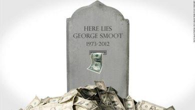 ما الذي يحصل عليه الموظفين في جوجل بعد موتهم