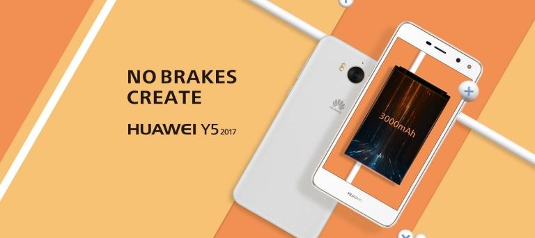 هاتف جديد من هواوي بأسم Y5 2017 و بإمكانيات متواضعة