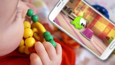 تطبيق إغلاق اللمس في الشاشة لمنع عبث الأطفال