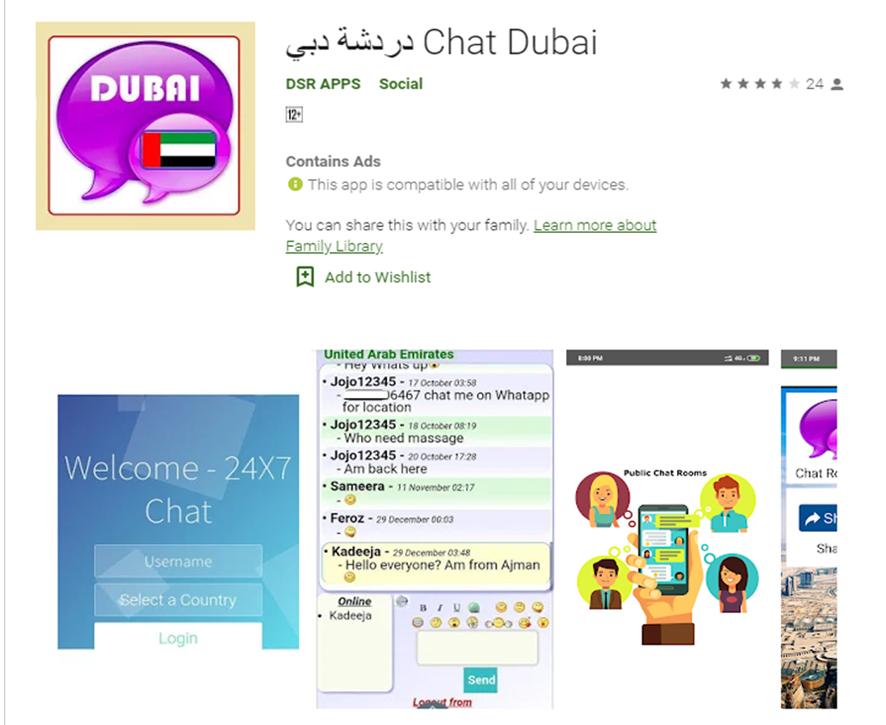 أفضل تطبيقات الاتصال الصوتي و المرئي التي تعمل في الإمارات