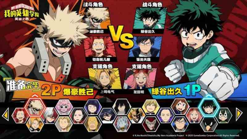 My Hero Academia Heart of Heroes