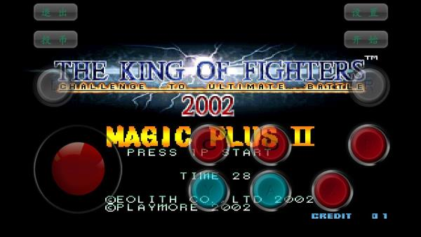 The King Of Fighters 2002 Magic Plus 2 para Android