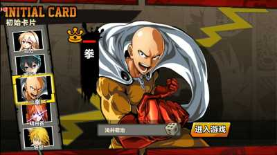Fantasy Fight para Android Lucha con muchos personajes Anime