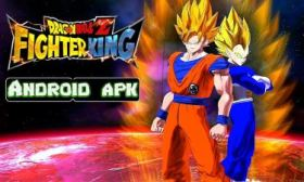 Dragon Ball Best Fighter para Android Descarga Gratis juego apk