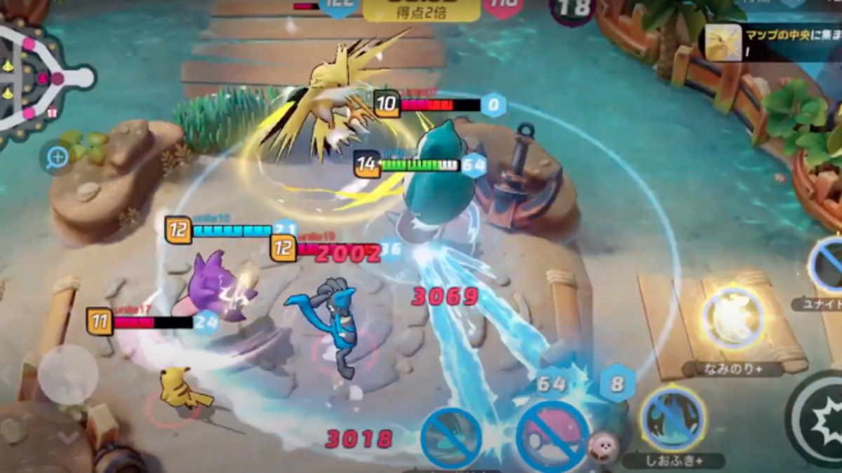 Pokemon Unite para Android El juego que todos esperan jugar