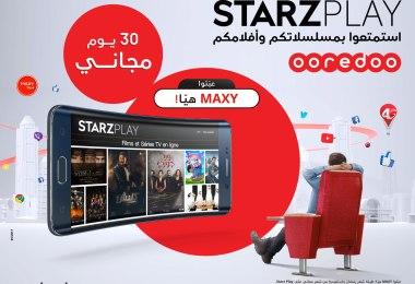 شركة أوريدو تدخل برامج المشاهدة حسب الطلب (عرض starzplay)