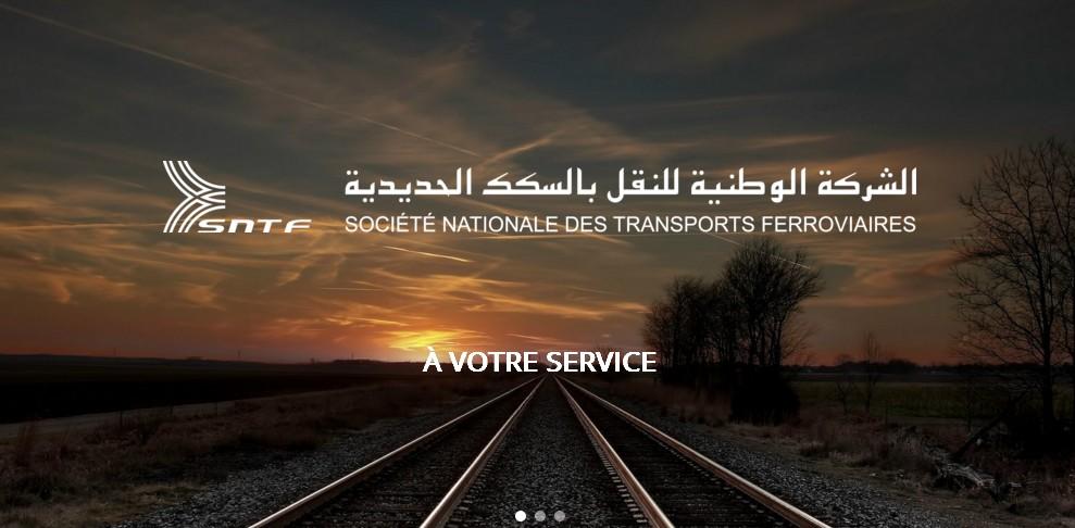 الجزائر تنوي اضافة شبكات الويفي ومضيفات للقطارات الولائية