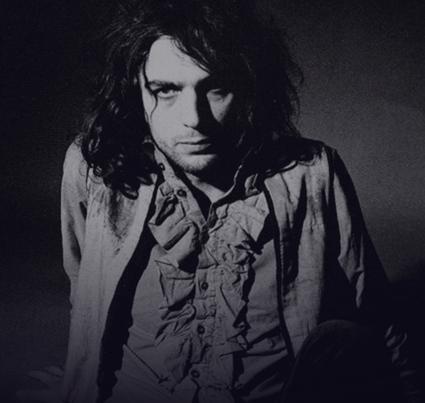 Syd Barrett Official Website Launch (06/01/16)