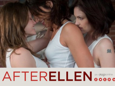 Afterellen.com Review