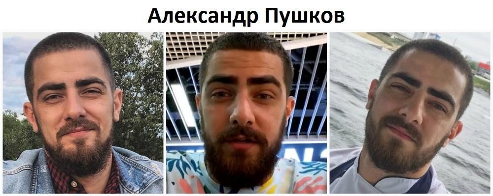 АЛЕКСАНДР ПУШКОВ победитель шоу Адская Кухня фото, видео, инстаграм, женат или холост
