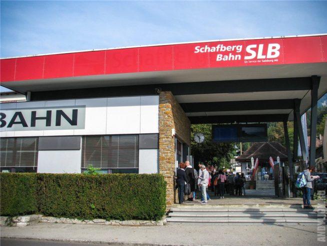 Кассы железной дороги Schafbergbahn