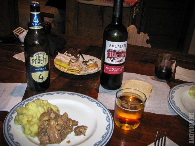Прощальный ужин с Доломитами