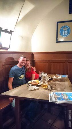 Андрей и Аня в Хофбройхаус