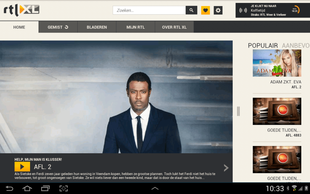 Download RTL XL Android App for PC/ RTL XL on PC