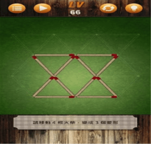 Download Matchstick Puzzle Game for PC/ Matchstick Puzzle Game on PC