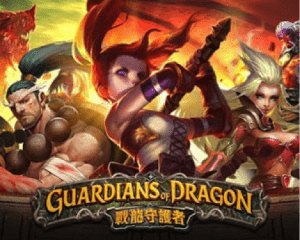 Download Guardians of Dragon for PC/Guardians of Dragon on PC