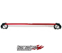 Strut Bars for Acura Rsx at Andy's Auto Sport