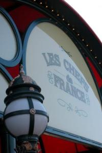 Chefs de France, Walt Disney World, Florida (And a Giveaway)