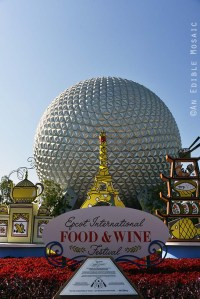 Epcot International Food & Wine Festival at Walt Disney World 2017