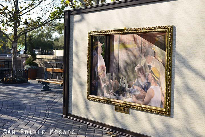 France Pavilion Interactive Art