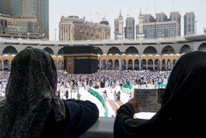 Haji dan umrah bagi wanita