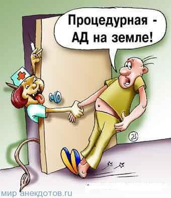 Картинки по запросу смешные картинки про медсестер