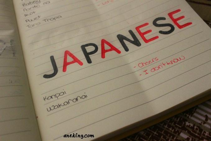 japanese minion language