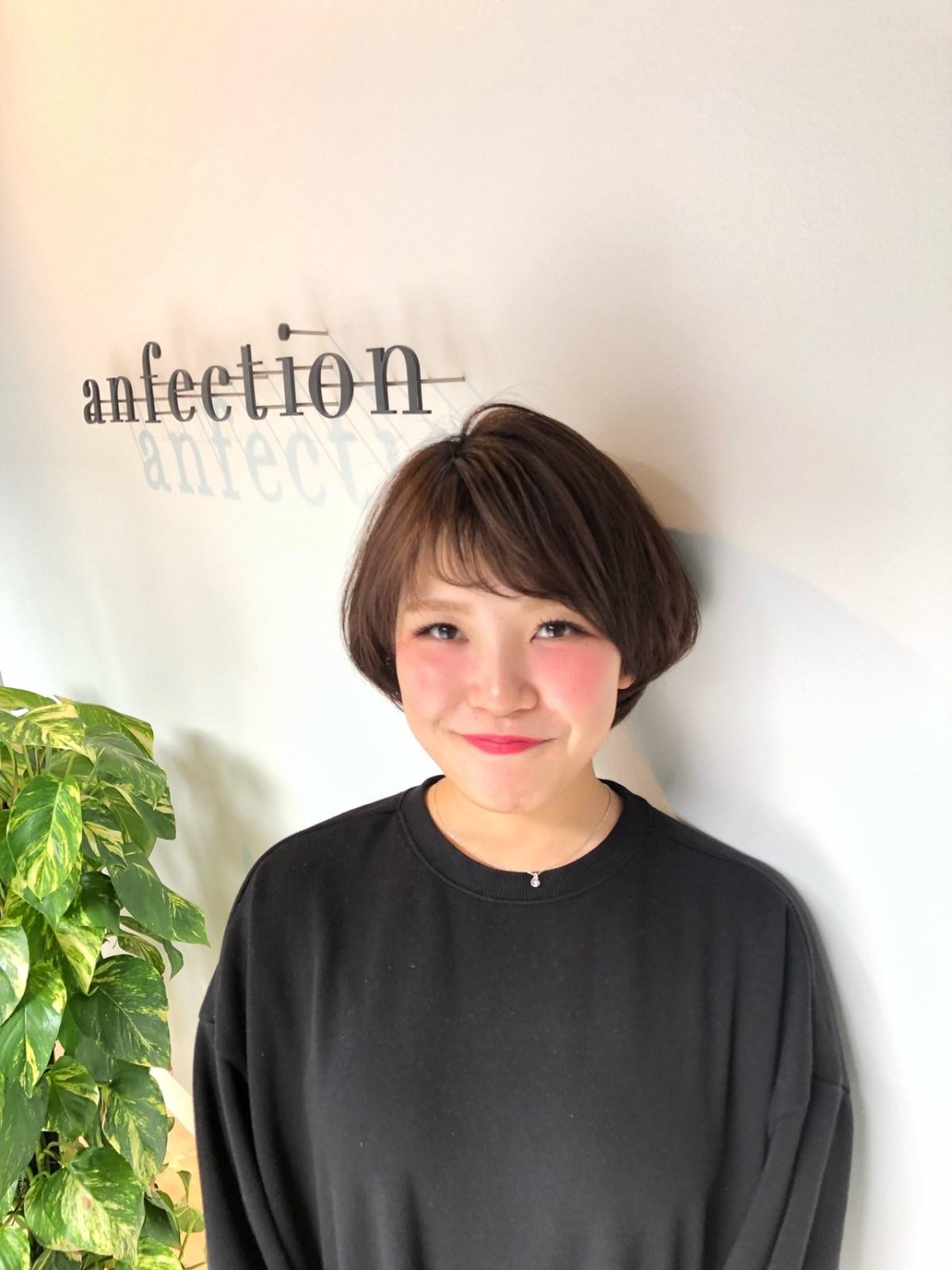 【御所南】anfection初女性スタイリスト