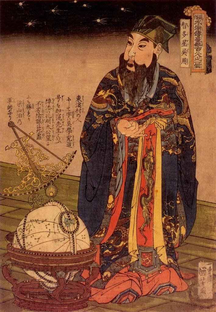 Ilustración antigua japonesa del astrónomo chino Wu Yong.