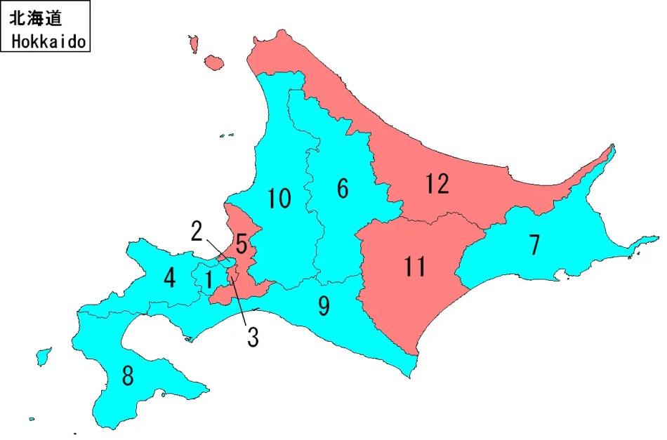 Mapa de las áreas de Hokkaido.