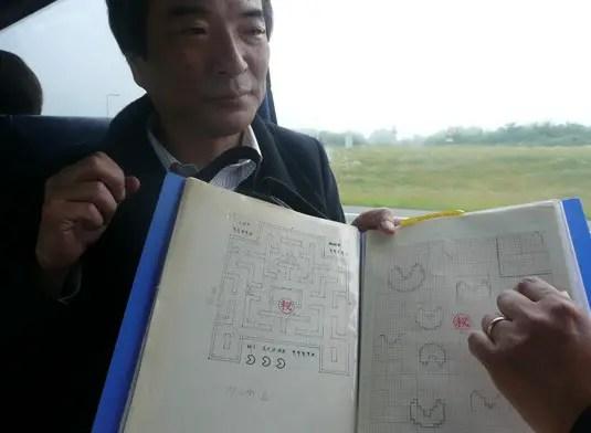 Fotografía del creador del Pacman.