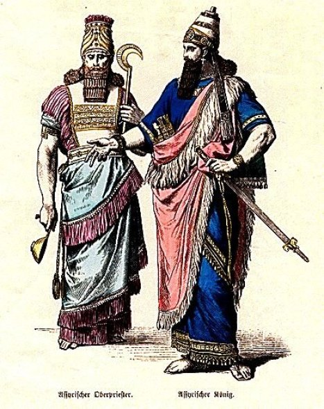 Ilustración de un monarca babilonio.