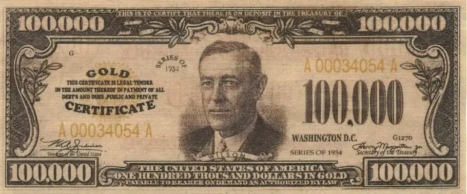 Súper dólar de 100 mil dólares.