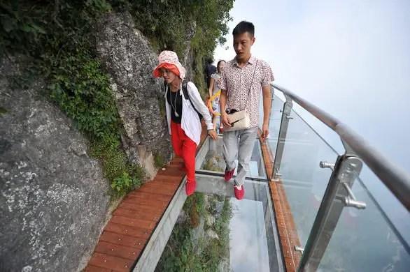 Corredores de Taihang