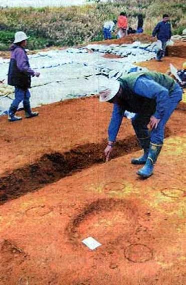 Excavaciones de Kamitakamori.