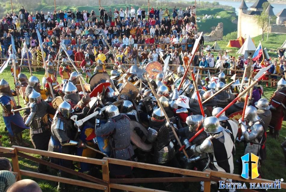 Batalla de las Naciones.