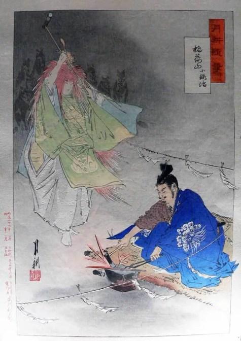 Ilustración de un herrero japones.