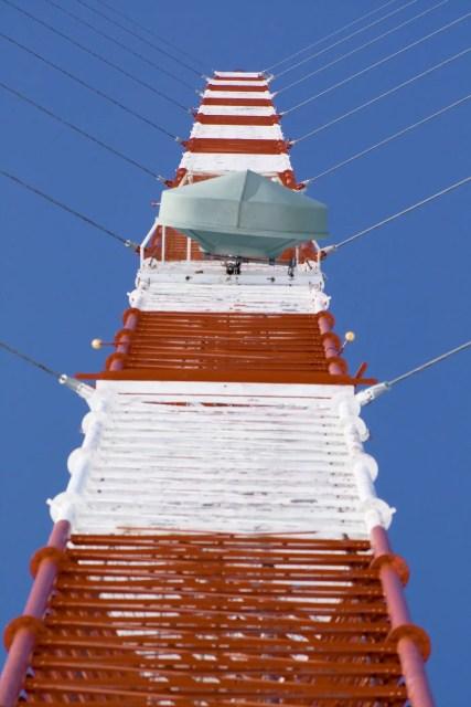 Torremás alta de América del Norte.