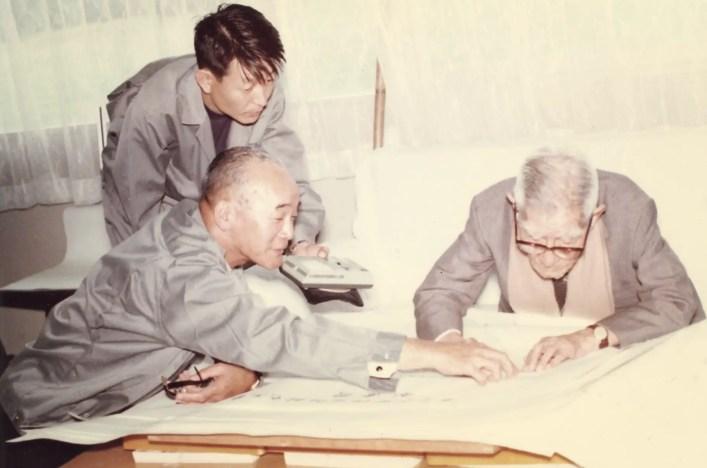 Yanosuke Hirai